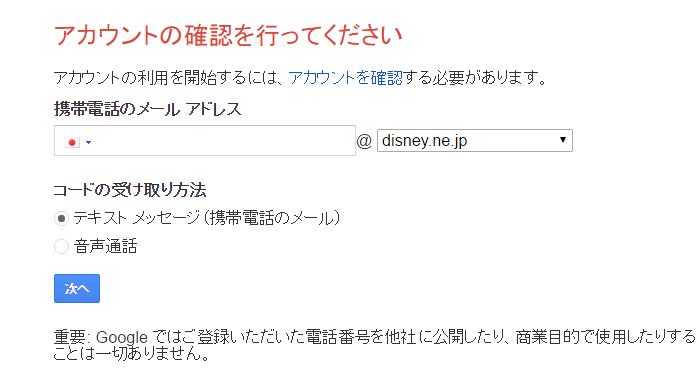 Google_check1