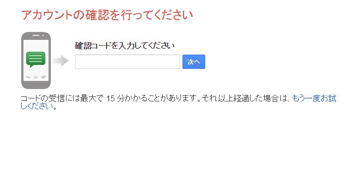 Google_check3