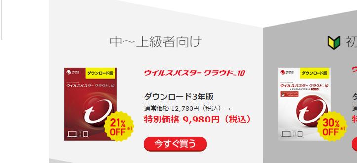 trend-price3