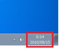 パソコンの時間